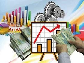 اقتصاد و کسب و کار در سال آینده رونق میگیرد