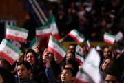 جشن برای ایران در ورزشگاه پیروزی