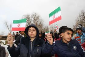 جشن بزرگ همدلی به مناسبت دهه فجر در بوستان امام رضا(ع)
