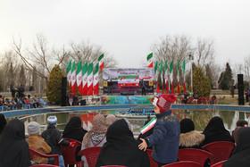 جشن بزرگ همدلی در بوستان امام رضا(ع)