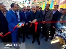 مرکز پایش و کنترل کیفیت هوای شهر اصفهان به بهرهبرداری رسید