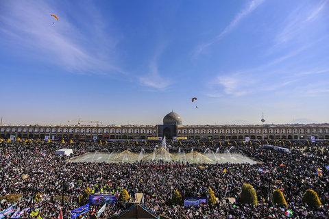 راهپیمایی مردم اصفهان