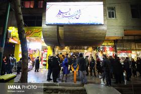 جشنواره در تهران، دورهمی در اصفهان!