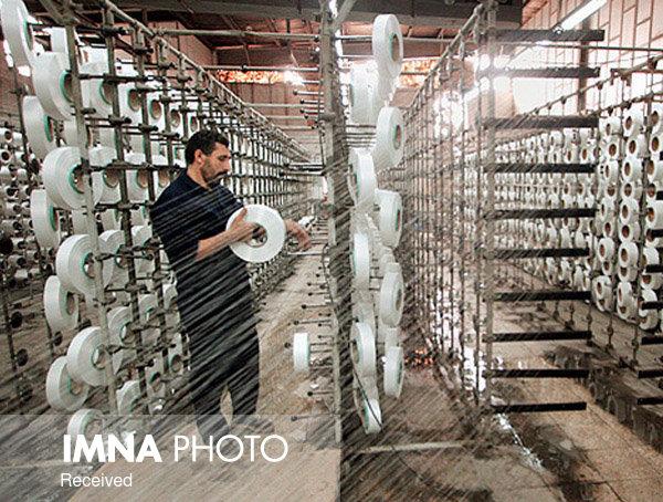 میز ملی توسعه صادرات نساجی کشور در اصفهان رونمایی شد