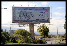 تخصیص ۶۰ درصد از عوارض شهری به توسعه اصفهان