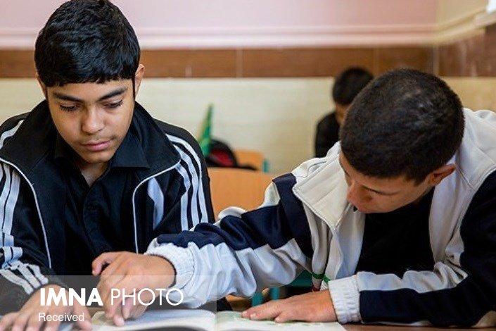 فعالیتهای آموزش و پرورش استثنایی در ایام کرونا