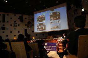 کنفرانس ملی رویکردهای نوین روابط عمومی ایران