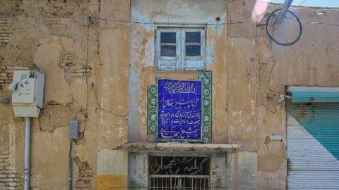 به دنبال کاربری مناسب برای حمام شیخ بهایی هستیم