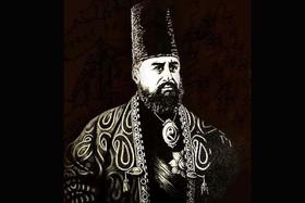 امیرکبیر تخلفات ماموران دولتی را رسانه ای میکرد