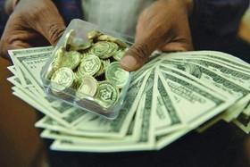 استمرار کاهش قیمت سکه