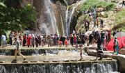 آبشار سمیرم