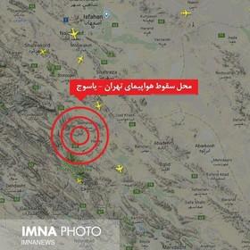 هواپیمایی آسمان، سقوط هواپیمای تهران- یاسوج را تایید کرد