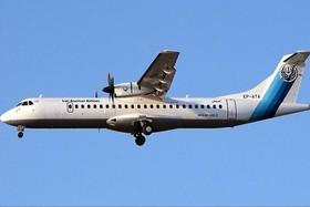 اسامی جانباختگان هواپیمای تهران- یاسوج اعلام شد