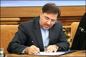 آخوندی نامه استعفایش را منتشر کرد