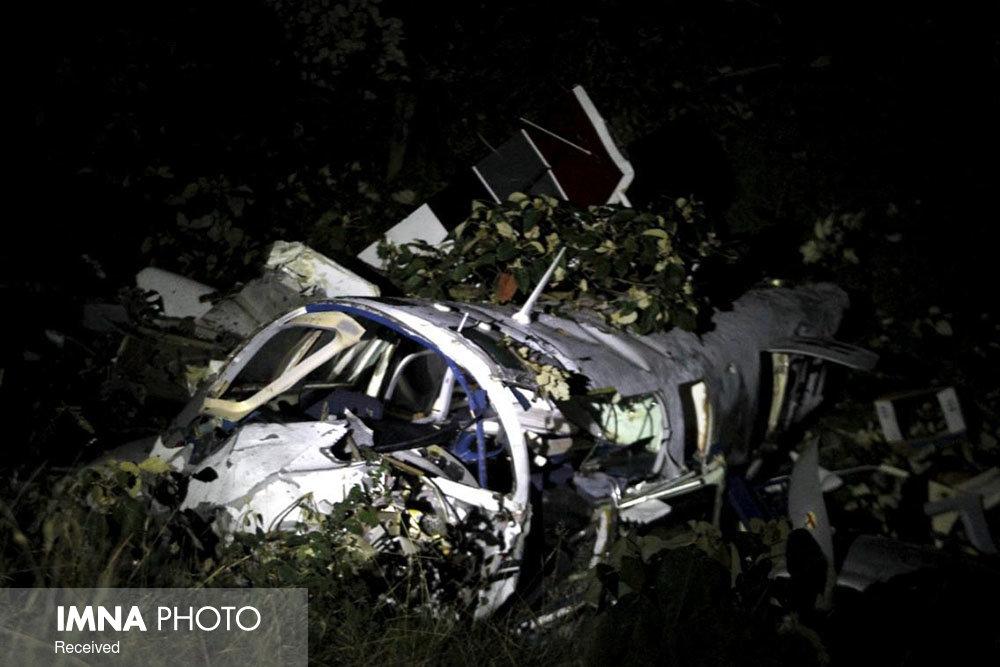plane crash / Iran continues search to find plane