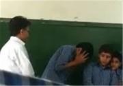 ضرب و شتم دانش آموز