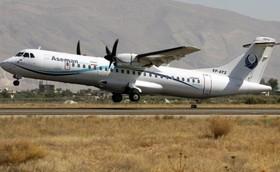 ورود ۵ فروند ATR به کشور