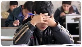 حضور ۱۳۷ دانشآموز از جنوب استان در نهمین المپیاد علم و فناوری