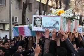 تشییع پیکر جمعی از شهدا در اصفهان