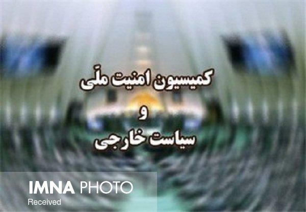 حضور ظریف در جلسه فوقالعاده کمیسیون امنیت ملی