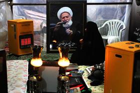 مراسم چهلمین روز درگذشت حجتالاسلام والمسلمین مهدی مظاهری