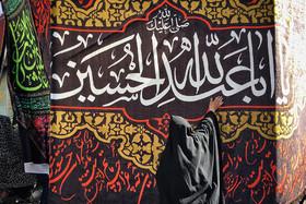 مراسم عزاداری شهادت حضرت فاطمه(س) - نجف آباد