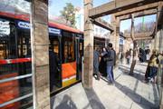 افزایش حمل و نقل عمومی ، افزایش راحتی