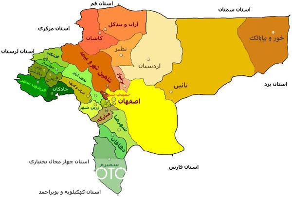 طرح استان گلساران، سیاسی تبلیغاتی است