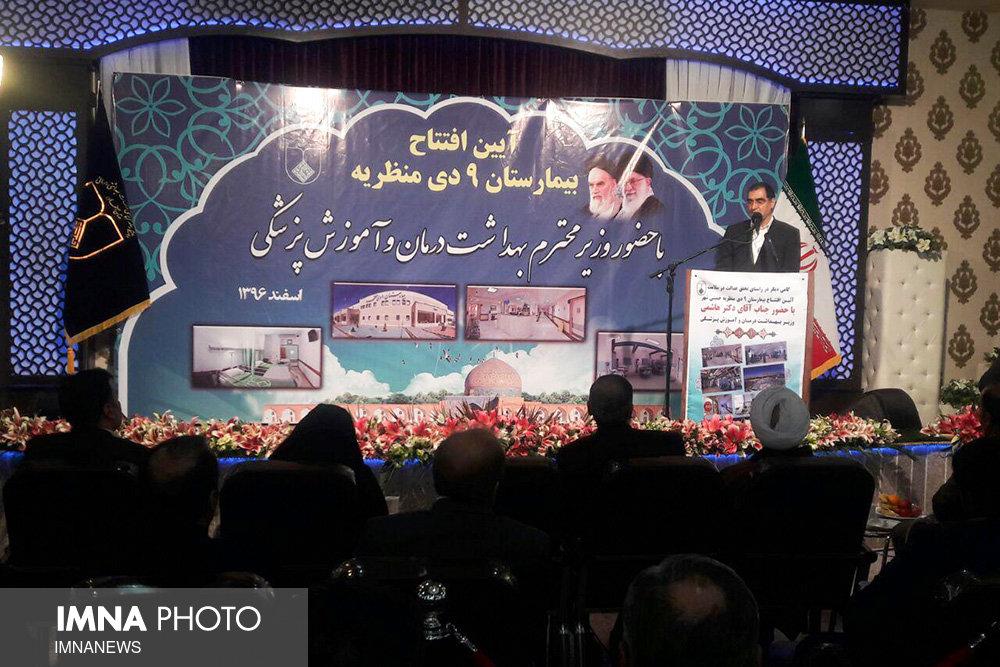 نظام سلامت اصفهان اولویتهای دیگری نسبت به قلیان دارد