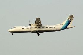 پرواز مجدد ATR