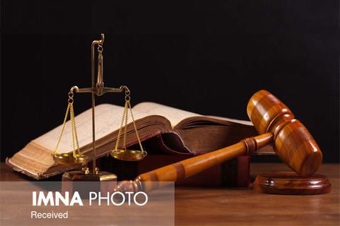 قضا و حقوق کودک