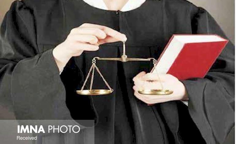 فضا برای وکلای اصفهان در خصوص پروندههایی سیاسی امنیتی باز شود