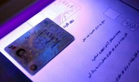فعالیت ۶۰ ایستگاه سیار صدور کارت ملی هوشمند در اصفهان
