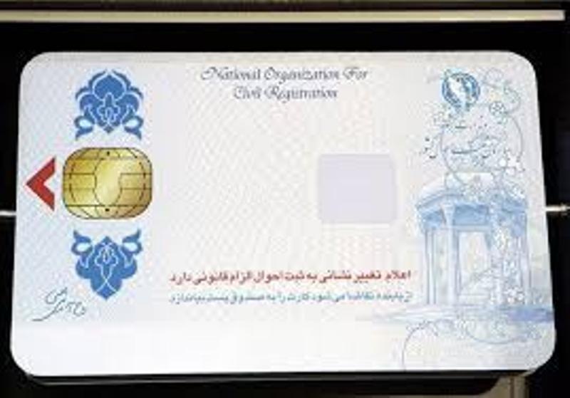 بیش از ۶۰ هزار کارت ملی هوشمند در مبارکه صادر شده است
