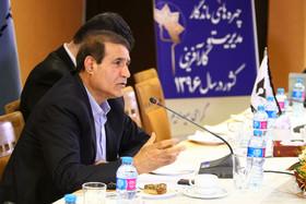 نخستین اجلاس ملی چهرههای ماندگار مدیریت و کارآفرینی کشور برگزار میشود