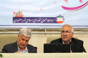 بیست و پنجمین جلسه علنی شورای شهر اصفهان
