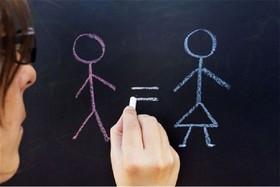 جنسیت نمیتواند عامل تبعیض باشد