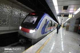 National subway train unveiled