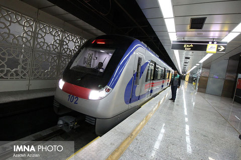 National subway train unveiled