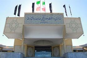 آغاز به کار دفتر همکاری دانشگاههای علوم پزشکی با آلمان در اصفهان