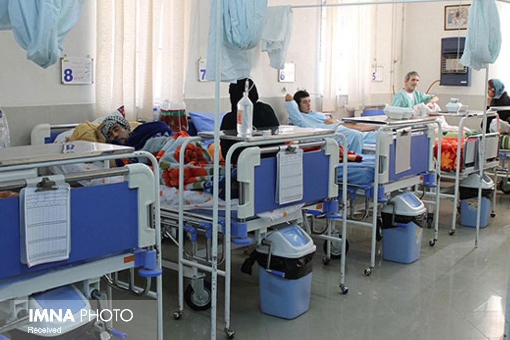 کدام رشتههای پزشکی در اصفهان نیاز است؟