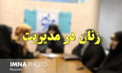 انتصاب ۱۲ زن در پست معاون استانداران سراسر کشور