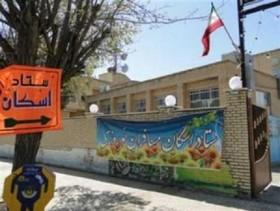 13 هزار کلاس درس اصفهان آماده پذیرایی از مسافران نوروزی