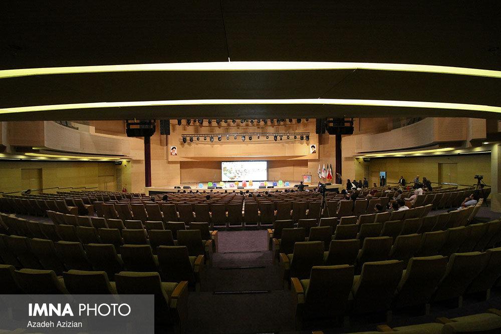 پردیس سینمایی سیتی سنتر جزو ۱۴ سینمای پرمخاطب کشور