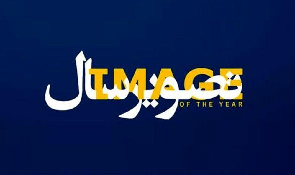 درخشش کاریکاتوریستهای اصفهان در جشن تصویر سال