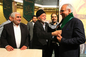 گرد همایی هیئت های مذهبی اصفهان