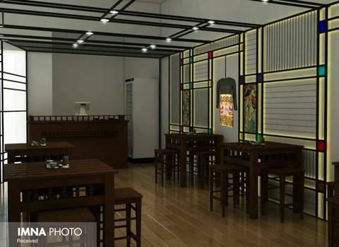 کافه رخ تالار هنر اصفهان