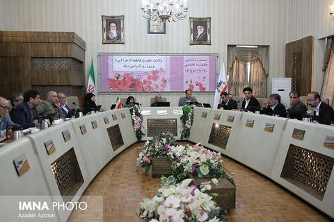 بودجه سازمان فرهنگی شهرداری اصفهان مصوب شد