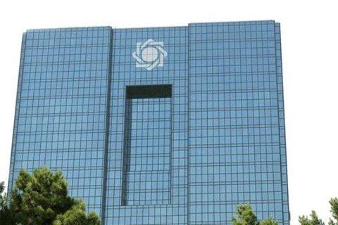 رشد ۴۸ درصدی سپرده بانکهای تخصصی نزد بانک مرکزی