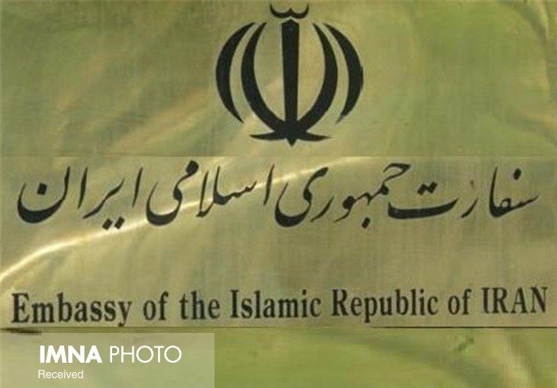 صدور مجوز فروش زمین سفارت ایران در آنکارا